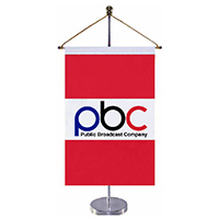 SINGLE BANNER STYLE HANGING FLAG